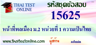 thai linköping sexleksaker test