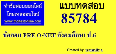 ,http://forum.02dual.com/index.php?topic=663.0,สังคมศึกษา